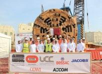 Tunnels d'assainissement Doha – MTS01